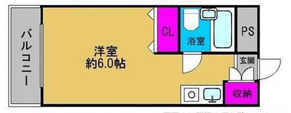 マンション(建物一部)-大阪市生野区林寺2丁目 間取り