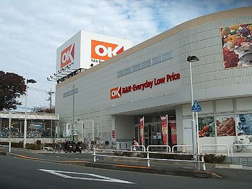 区分マンション-八王子市大塚 【スーパー】OK(オーケー) 多摩大塚店まで335m