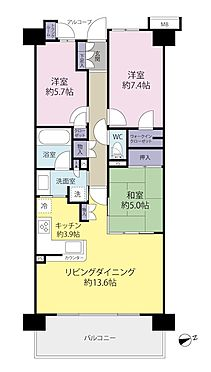 中古マンション-稲城市若葉台1丁目 3LDK+WIC