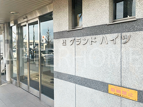 マンション(建物一部)-京都市西京区上桂前田町 その他