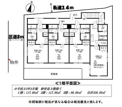 マンション(建物全部)-大田区南雪谷2丁目 間取り
