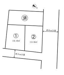 神奈川区白幡仲町売地全3区画 2区画