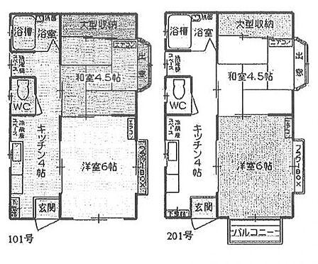 アパート-綾瀬市蓼川2丁目 間取り