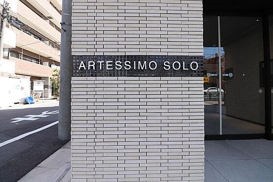 マンション(建物一部)-墨田区東駒形4丁目 「本所吾妻橋」駅徒歩2分の駅近物件です。都心へのアクセスも良好です。