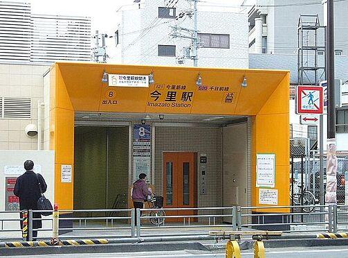 中古マンション-大阪市東成区大今里西2丁目 地下鉄今里線 今里駅徒歩1分です