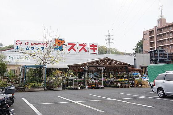 マンション(建物一部)-川崎市多摩区三田1丁目 ホームセンタースズキまで839m
