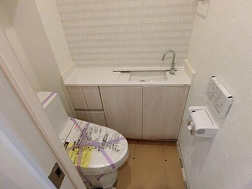 中古マンション-八王子市鑓水2丁目 快適な温水洗浄便座付き