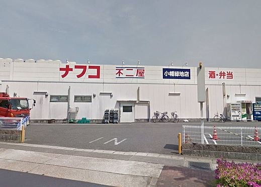 中古マンション-名古屋市守山区緑ヶ丘 ナフコ小幡緑地店まで徒歩約6分(478m)