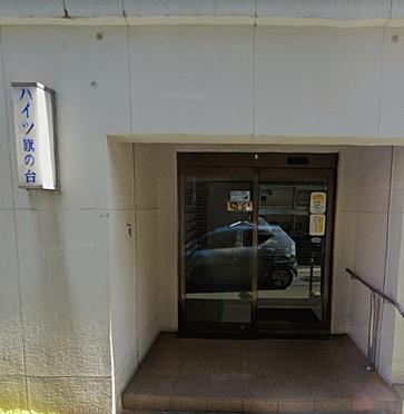 マンション(建物一部)-品川区旗の台2丁目 その他