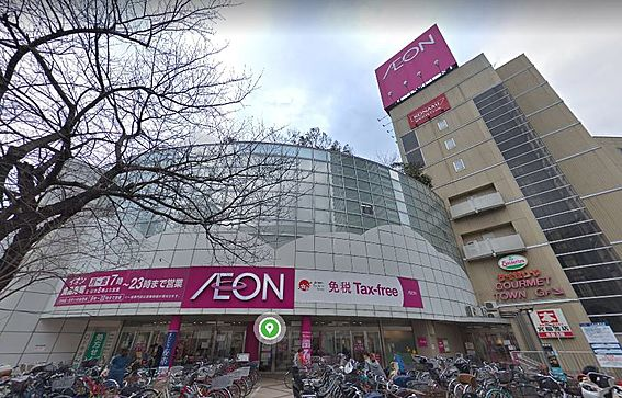 中古マンション-千葉市稲毛区黒砂台3丁目 【スーパー】イオン稲毛店まで880m
