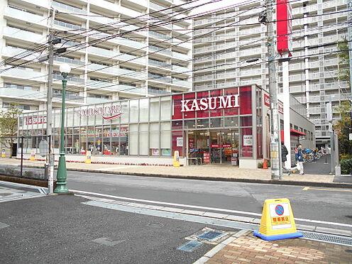 マンション(建物一部)-志木市本町5丁目 建物の対面にスーパーカスミが徒歩1分の距離にあります。