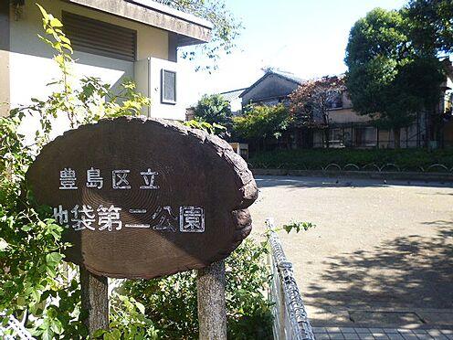 区分マンション-豊島区池袋3丁目 【公園】池袋第二公園まで166m