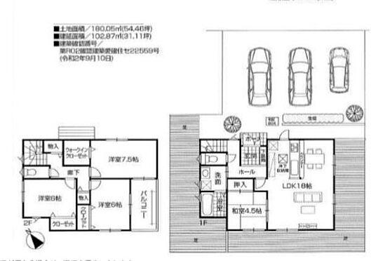 新築一戸建て-名古屋市守山区翠松園2丁目 南南東向きにバルコニーがあるので、1日を通して日差しがたくさん差し込む物件です。