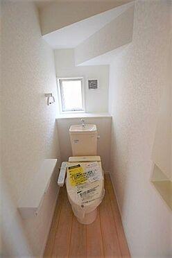 新築一戸建て-柴田郡柴田町船岡土手内2丁目 トイレ