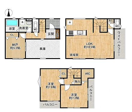 中古一戸建て-名古屋市中村区沖田町 1階の納戸はもちろんお部屋としてご利用いただけます。3階建ての為各部屋ゆとりのある広さです♪