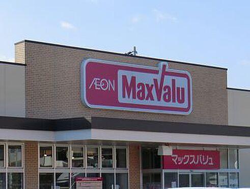 アパート-姫路市京町2丁目 Maxvalu(マックスバリュ) 宮上店(215m)