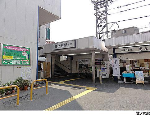 アパート-中野区鷺宮5丁目 鷺ノ宮駅(現地まで880m)