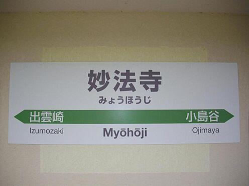区分マンション-神戸市須磨区清水台 その他