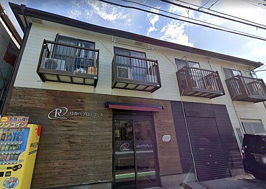 アパート-横浜市鶴見区元宮1丁目 外観