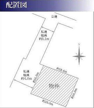 一棟マンション-横浜市鶴見区東寺尾5丁目 その他