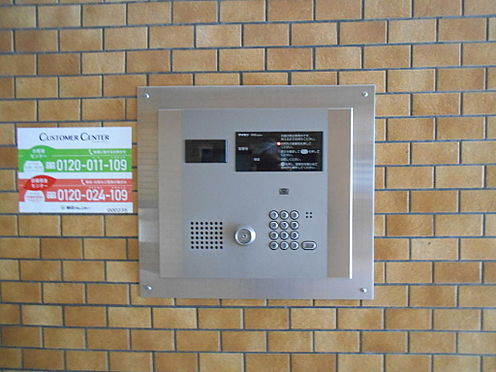 マンション(建物一部)-川崎市中原区井田三舞町 オートロックシステムを完備