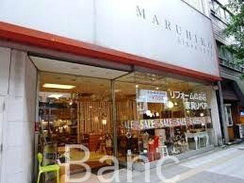 中古マンション-世田谷区野沢2丁目 MARUHIKO SETAGAYA 徒歩20分。 1580m