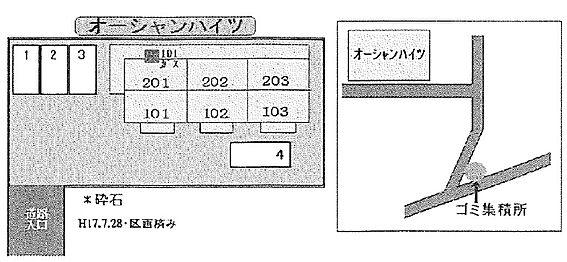 アパート-水戸市渡里町 区画図