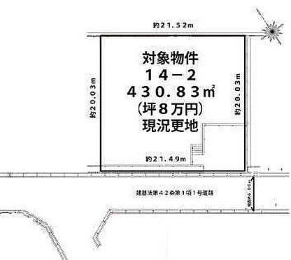 土地-神戸市北区柏尾台 区画図