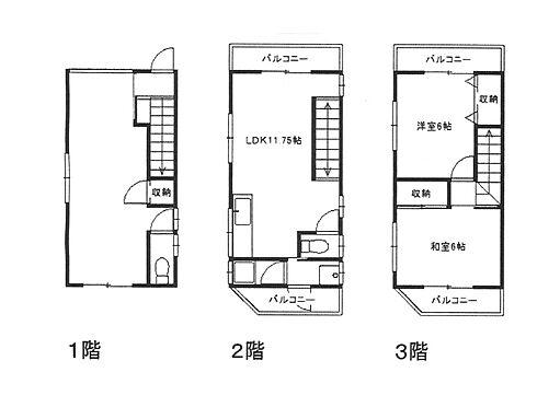 店舗・事務所・その他-神戸市須磨区中島町3丁目 外観
