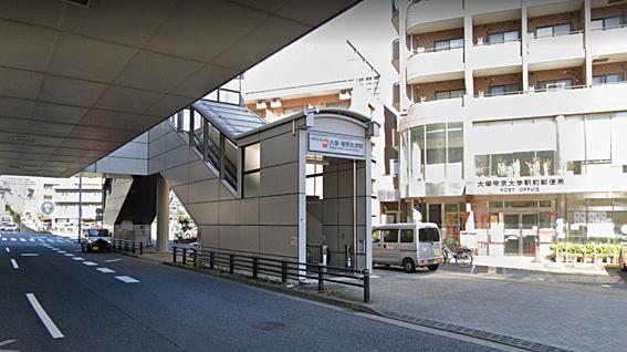 一棟マンション-八王子市大塚 大塚・帝京大学前駅