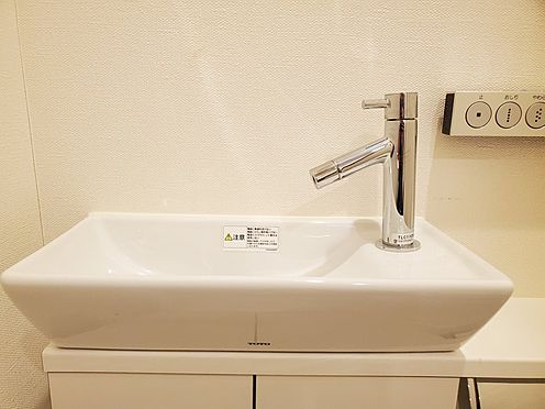 区分マンション-新宿区西新宿8丁目 手洗いカウンター 家具、備品は販売価格に含まれません。