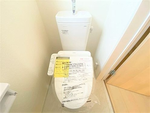 戸建賃貸-仙台市青葉区国見ケ丘5丁目 トイレ