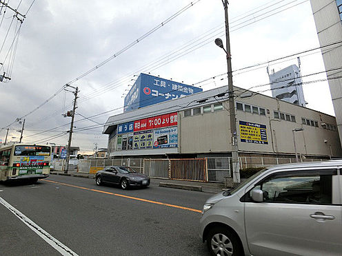 中古マンション-大阪市平野区加美西1丁目 コーナンPRO平野店