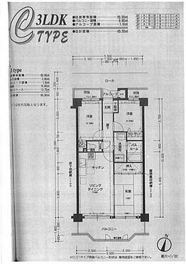 マンション(建物一部)-神戸市灘区浜田町2丁目 間取り