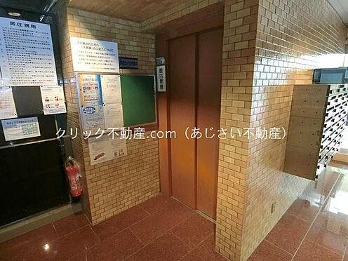 マンション(建物一部)-新宿区西新宿6丁目 設備