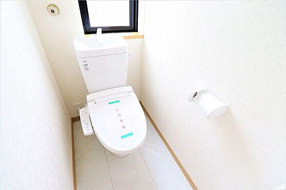 中古一戸建て-仙台市青葉区吉成台2丁目 トイレ