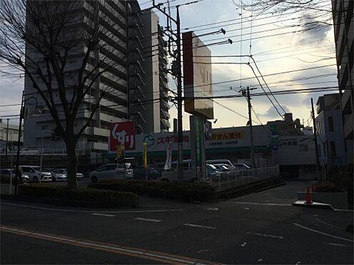 中古マンション-入間市春日町2丁目 スギ薬局 入間駅前店(1441m)