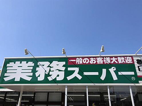 区分マンション-福岡市城南区別府4丁目 業務スーパー あけぼの店 400m