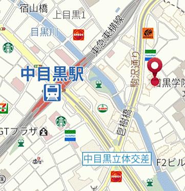 中古マンション-目黒区中目黒1丁目 その他