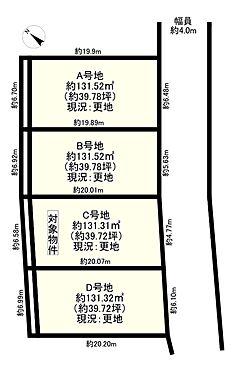 土地-枚方市香里ケ丘4丁目 区画図