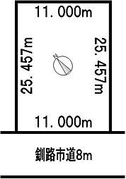 根室本線 釧路駅 バス25分 東川町下車 徒歩3分