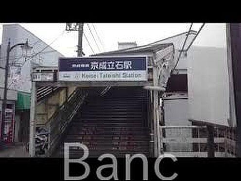 中古マンション-葛飾区立石8丁目 京成立石駅(京成 押上線) 徒歩4分。 280m