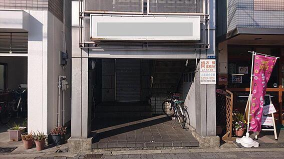 ビル(建物全部)-大阪市旭区赤川4丁目 外観