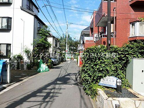 マンション(建物一部)-世田谷区駒沢2丁目 周辺