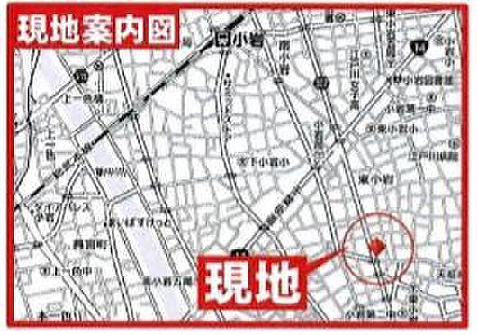 ビル(建物全部)-江戸川区東小岩4丁目 地図