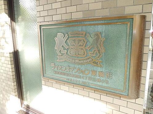 マンション(建物一部)-墨田区東駒形4丁目 その他