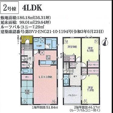 戸建賃貸-東海市加木屋町木之下 2号棟間取り図です
