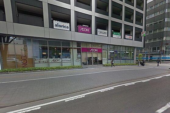 中古マンション-仙台市青葉区二日町 イオンエクスプレス仙台上杉店 約280m