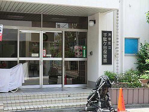 マンション(建物一部)-渋谷区神宮前1丁目 周辺環境:千駄ヶ谷保育園
