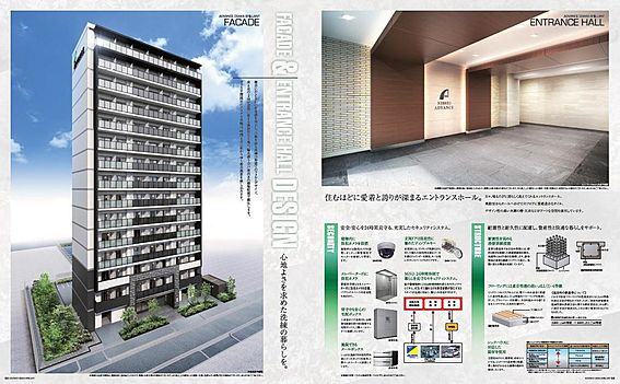マンション(建物一部)-大阪市東成区東今里2丁目 外観